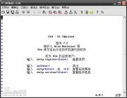 高效编辑器 Vim 7.4