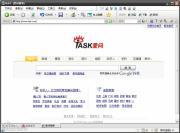蚂蚁安全浏览器(MyIE9) 261.0