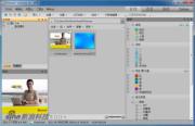 流行看图软件 ACDSee相片管理器简体版 18.0.1.70