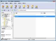 好压 HaoZip 5.9.2