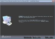 Realtek(瑞昱)RTL 8139/8100网卡驱动 for Windows 7 6.111(2010/10/21)