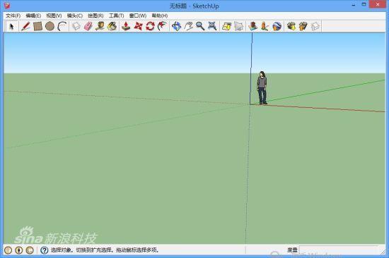 3D建模软件 SketchUp Make简体中文版 17.1.174