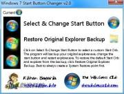 Win7开始按钮替换器 Windows 7 Start Button Changer 2.6