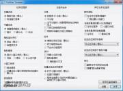 任务栏优化设置工具 7 Taskbar Tweaker 5.0