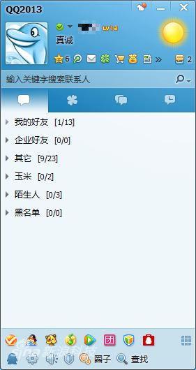 腾讯QQ  9.0.0.22972