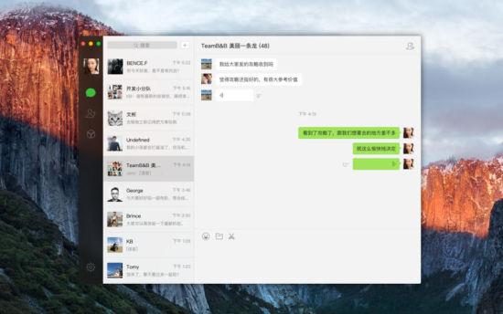 微信 for macOS 2.3.23.17