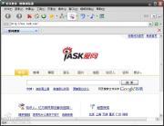 铿锵浏览器 2.33