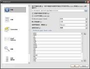 电子书阅读器 Calibre for Linux 2.85.1