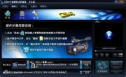 艾奇MTS视频格式转换器 3.50.210