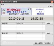 MiniShutoff(电脑定时关机) 8.2