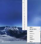 DVDFab虚拟光驱 1.5.1.1