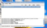 快车(FlashGet) for Linux 1.03(2010.8.6)