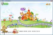 熊猫识字-幼儿识字软件 3.2.701