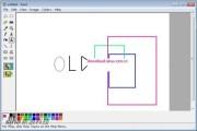 WinXP画板 Paint XP 1.3
