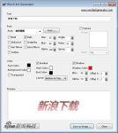 艺术字生成器 Word Art Generator 1.1