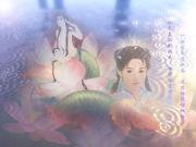 仙剑奇侠传98柔情版免费版