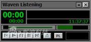 微文聆听 5.0