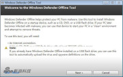 Windows Defender Offline Tool  4.9.0221.0