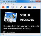 Free Screen Recorder  2.9
