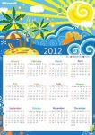 微软中国2012四季风格年历(夏-假期版)