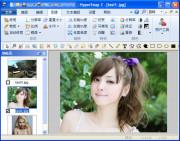 HyperSnap官方中文版 7.28.05