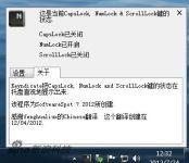 键盘指示灯 Keyndicate 1.4.6.5
