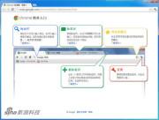 Google Chrome(谷歌浏览器)企业版 71.0.3578.98