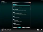 罗技游戏设备增强软件 Logitech Gaming Software 8.92.67