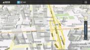 高德地图 Windows 8