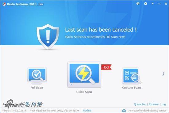百度杀毒软件英文版 Baidu Antivirus 2015 5.4.3.148966