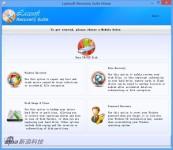 数据恢复工具 Lazesoft Recovery Suite Home  4.2.1.14