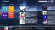 海洋音乐 Windows 8