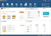 智慧家庭记账软件 1.2