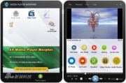 AV Media Player Morpher  6.0.18