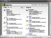 FTP服务器 FTP Serv-U Server for Linux 15.1.1.108