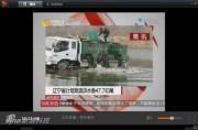 芒果TV 5.0.0.424