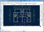 新博CAD软件 2.0