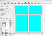 极致下料门窗设计算料软件 15