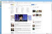 傲游云浏览器(Maxthon)国际版 4.9.3.1000