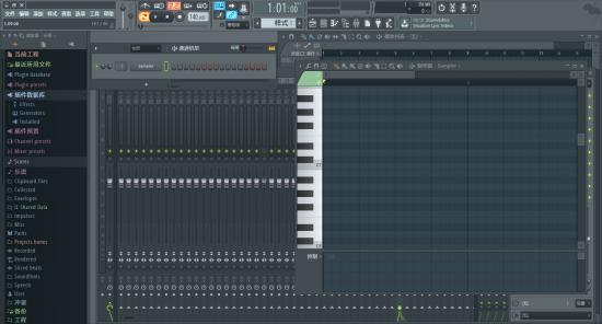 FL Studio水果编曲软件中国版 12.3.0.71