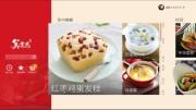 美食杰 Windows App