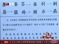 专家回应44个汉字整形质疑