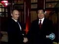 国家主席胡锦涛会见俄罗斯总理普京