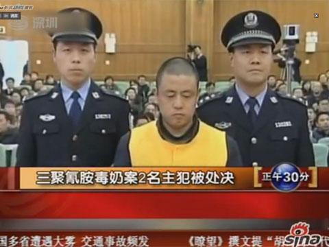 三鹿奶粉案2名主犯被执行死刑