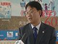 上海公共卫生中心副主任