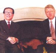 1993年江泽民在西雅图与克林顿首次正式会晤