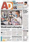 荷兰《AD》
