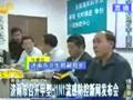 济南卫生厅回应流感隔离不及时说法