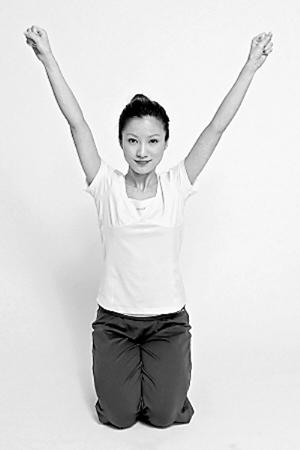 图文:每天15分钟纤臂操可快速瘦手臂