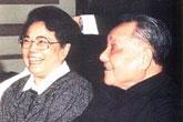 邓小平夫妇合影